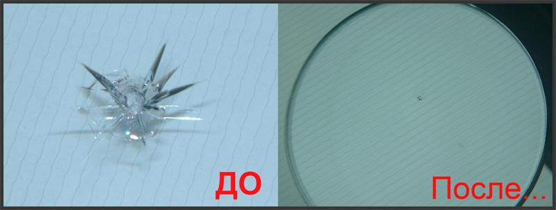 Сколы на лобовом стекле ремонт